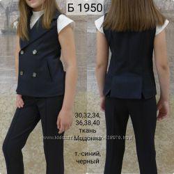 Школьная форма тройка для девочек, брюки жилет