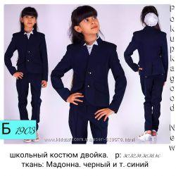 Модная школьная форма, костюм школьный, сарафан, брюки