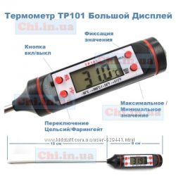 Термометр со щупом иглой TP101 до 300 BIG SIZE большой дисплей мяса шашлыка