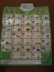 Говорящая азбука ЗНАТОК , украинский язык