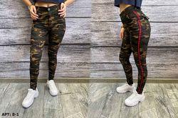 Женские джинсы камуфляжные