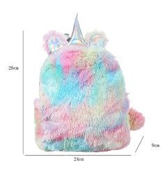 Яркий плюшевый рюкзак Единорог,  рюкзачок Unicorn