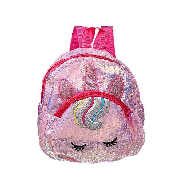 Детский рюкзак Единорожка пайетки для девочки