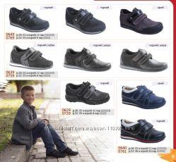 Большой выбор школьных кожаных туфель Берегиня