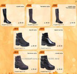 Большой выбор демисезонных ботиночек и сапог 36-40 розмера