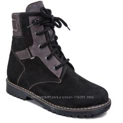 Ботинки мальчиковые Берегиня 32-38 размер