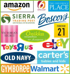 Выкуп Old navy 5, Carters 0, Childrensplace-минус 20,  Crazy8 , Gymboree