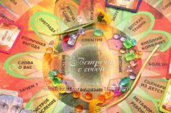 Психологическая трансформационная игра