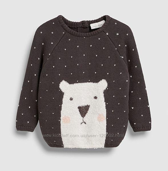 Джемпер свитер NEXT некст с белым медведем