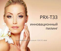Пилинг PRX-T33 без шелушения