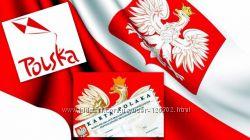 Обучение польскому языку для детей и взрослых