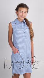 Летнее хлопкое платье для модных подростков