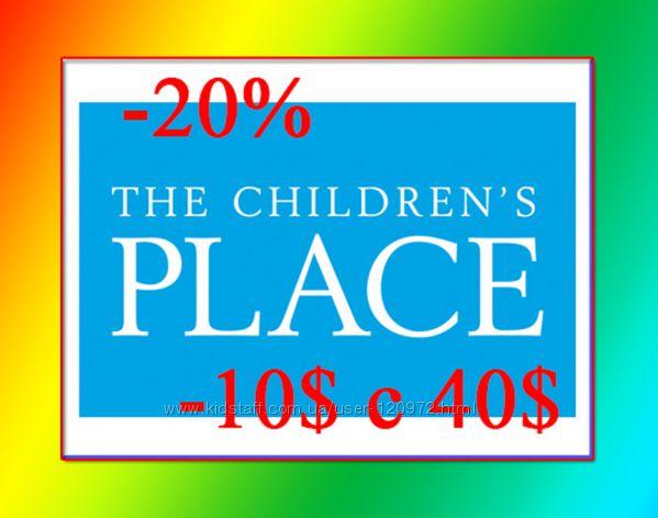 Купон  код на скидку  Childrens Place
