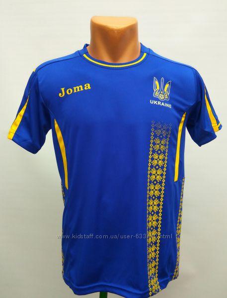 Футбольная форма детская сборная Украины 2018 синяя