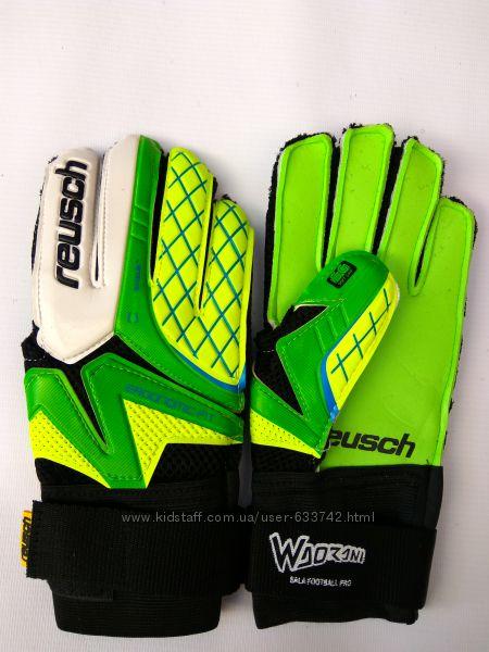 Вратарские перчатки юниорские Reusch