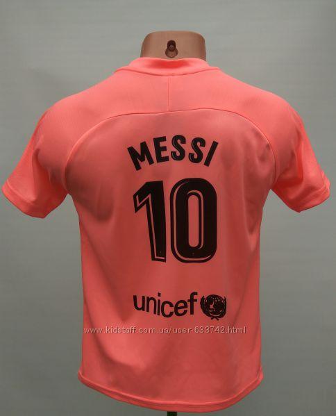 Футбольная форма детская Barcelona Messi сезон 2018-19 розовая