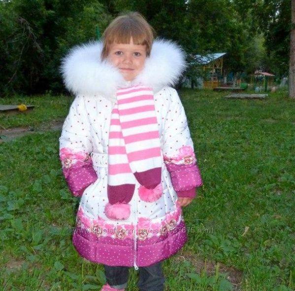 Зимние пальто Kiko 3348 на девочку 104, 110, 116, 122, 128, 134 Тинсулейт