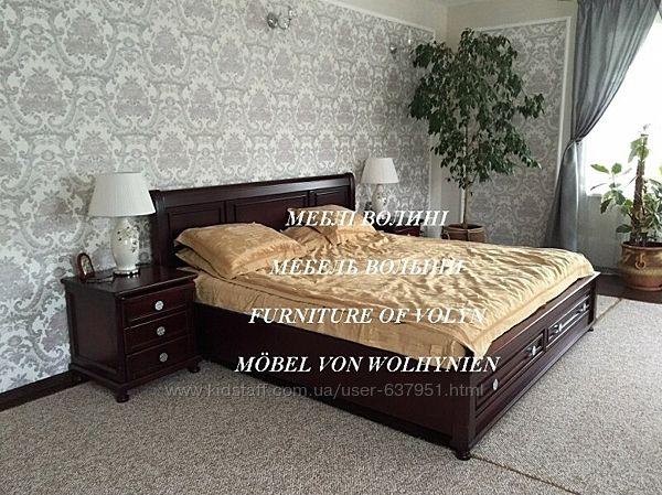 Ширбин - двуспальная, двухместная кровать из дерева высшего сорта