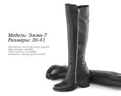 СП женская обувь Солди