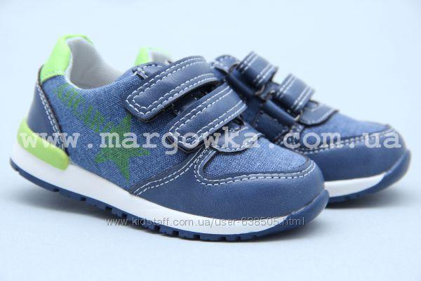 Новые кроссовки С. Луч E7807-2 Размеры22,23