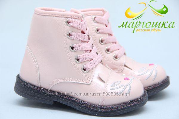 Новые ботинки С. Луч A09-2 Размеры 22