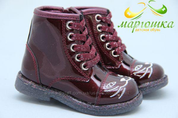 Новые ботинки С. Луч A09-4 Размеры21