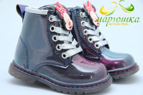 Новые ботинки С. Луч A03-2 Размеры21-23