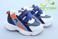 Новые кроссовки С. Луч L128-3 Размеры22-27