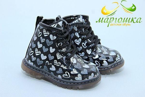 Новые ботинки С. Луч Q120-1 Размеры21,23