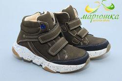 Новые ботинки С. Луч Q242-4 Размеры26,28,29