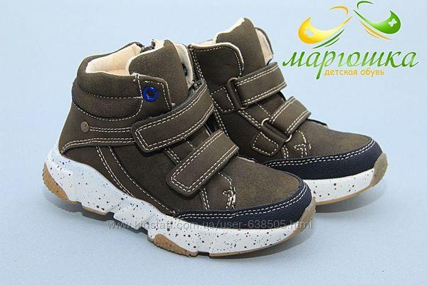 Новые ботинки С. Луч Q242-4 Размеры28,29