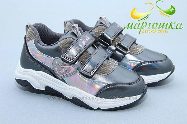 Новые кроссовки Weestep S539 Размеры30-32