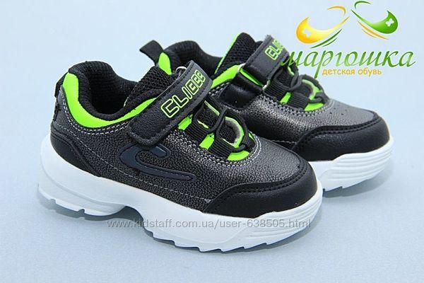 Новые кроссовки Clibee F929-3 Размеры21-26