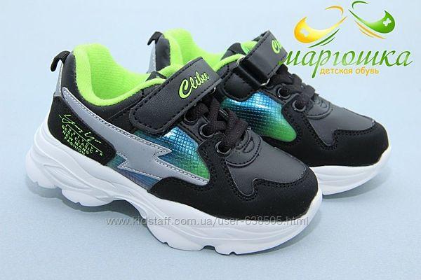 Новые кроссовки Clibee F960-3 Размеры26-29
