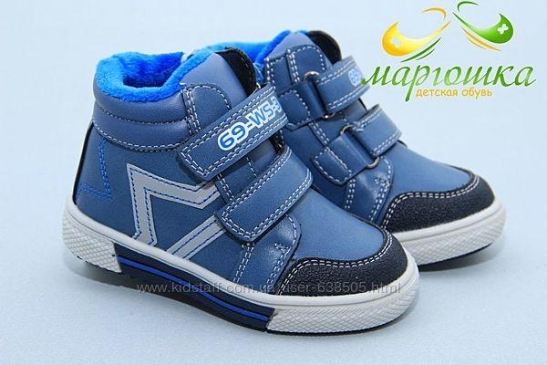 Новые ботинки Weestep S042 Размеры23