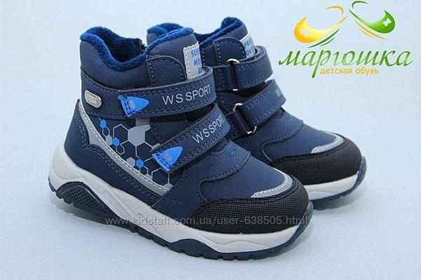 Новые ботинки Weestep S043 Размеры23