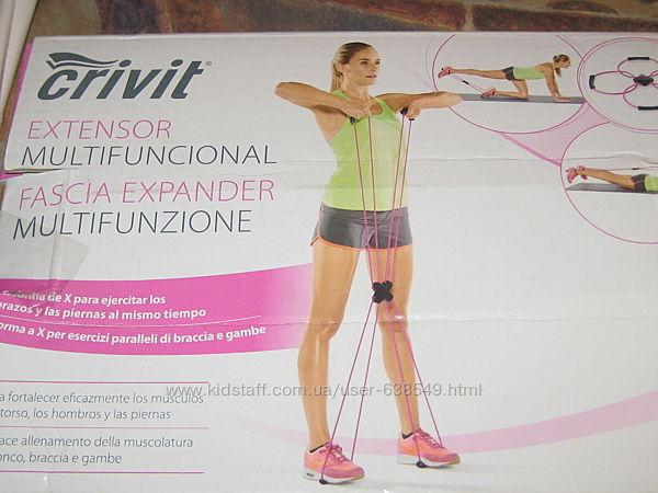 Эспандер Crivit Германия на основные группы мышцы новый