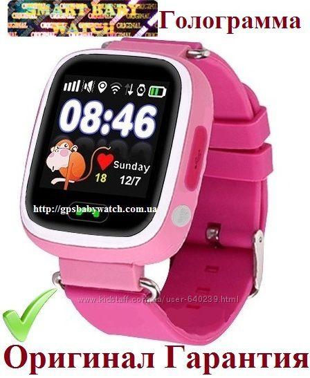 Детские умные смарт часы с GPS Smart Baby Watch Q100 q90s