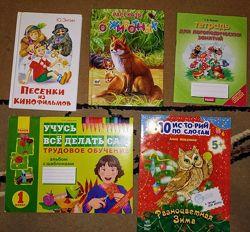 Детские книги развивающие, виммельбух, детям книжки, обучение, воспитание.