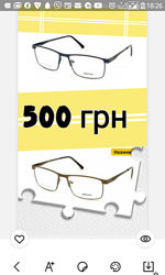 Оправа. Очки для зрения. окуляри за рецептом.