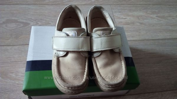 Туфли-мокасины демисезон Minimen для мальчика р. 31, стелька-21, 5 см