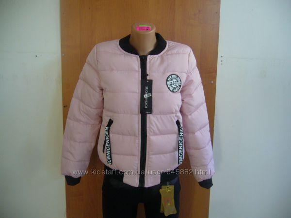 Куртка женская короткая бомбер в наличии новые l xl xxl