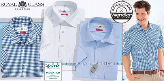 Шикарная летняя рубашка германия
