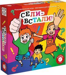 Настольная игра Сели - встали. Оригинал Piatnik 715174