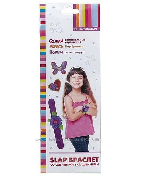 Набор для детского творчества Slap браслет. Hit Imagination HIT06