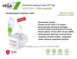 Ингалятор компрессорный небулайзер Vega AERO VN-420 Бесплатная доставка