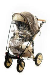 Дождевик универсальный  для прогулочной коляски