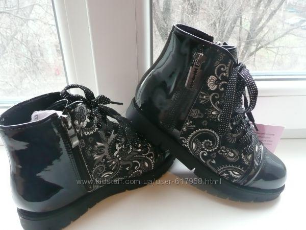 Модные деми ботинки 35 р стелька 22.8 см
