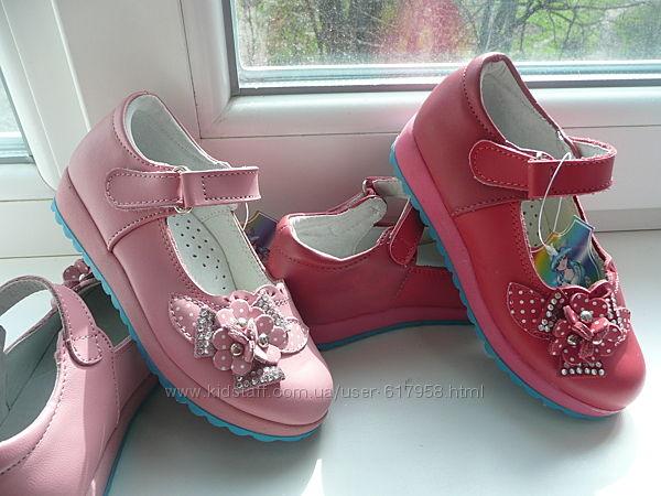Кожаные туфельки Мальвина с 26 по 28 разм