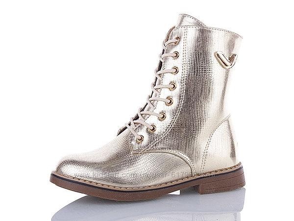 Ботинки сапоги с 32 по 36 разм